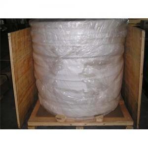 Quality Aluminium/Aluminum Strip wholesale