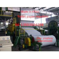 China New 2880mm high speed tissue paper machine, 13-15 tons daily toilet paper machine on sale
