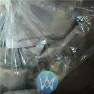 China Mecobalamin API VB12 Pharmaceutical Raw Materials Methyl vitamin B12 CAS 13422-55-4 on sale