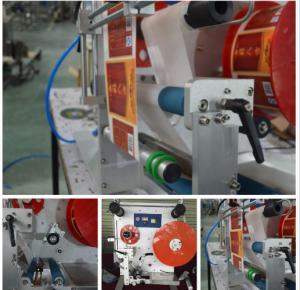 Quality Reliable Semi Automatic Bottle Labeler / Flat Bottle Labeling Machine wholesale