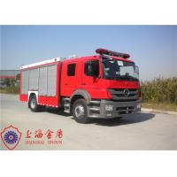 Quality Max Speed 100KM/H Foam Fire Truck Adjustable Seats With Cooling Water Pipeline wholesale