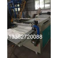 Cheap OPP / PE Paper Plastic Film Roll To Sheet Cross Cutting Machine for sale