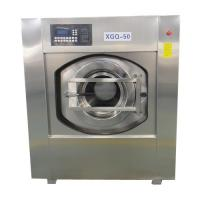 Quality Clothes Washer Extractor Hotel Laundry Machines / Equipment  50kg/time With CE Approved wholesale