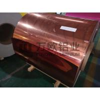 Quality 3003 H18 Color Coated Aluminum Coil With Mill Finished Surface Treatment wholesale