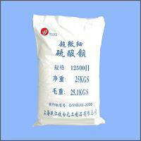 Quality Barium Sulfate (Special for Friction Plate) wholesale