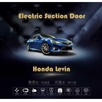 Quality Toyota Levin 2017 Universal Car Soft Door Closer Device With 3 Years Warranty wholesale