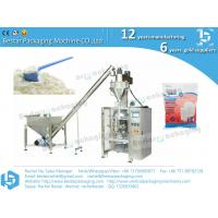 Quality Automatic powder packing machine flour packaging machine with auger filler and screw feeder wholesale