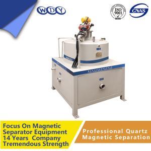 Quality Drum Type Wet Magnetic Separator Machine / Equipment High Efficiency wholesale
