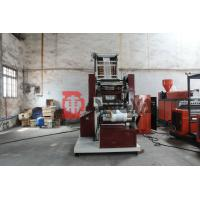 Quality Plastic PE T - Shirt Bag Blown Film Extrusion Machine With Printing wholesale