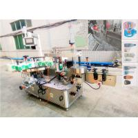 Quality Automatic Self Adhesive labeling machine for Shampoo and Detergents wholesale