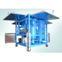 China Horizontal Dielectric Insulating Mobile Oil Purifier , Mobile Oil Filtration Unit on sale
