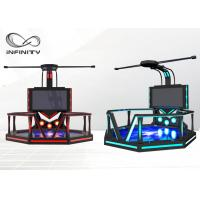 Quality Manual Operation Virtual Reality Shooting Simulator With 56 Inch Display wholesale
