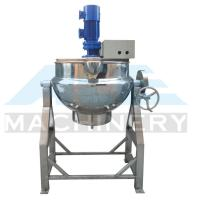 Quality Vertical Electric Jackted Kettle (50-1000L) for Food (ACE-JCG-E1) wholesale