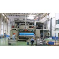 China PP SMS Non Woven Fabric Making Machine on sale