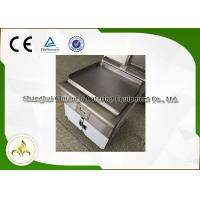 Quality Rectangle Electromagnetic Outdoor Hibachi Grill Table For Beef / Mutton wholesale