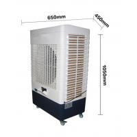 Quality water cooling air conditioner wholesale