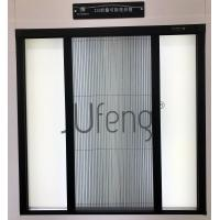 China Detachable fly screen door with Polyester pleated insect screen mesh for sale