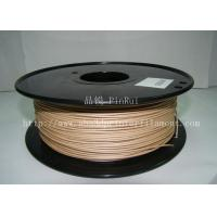Cheap 3mm / 1.75mm Anti Corrosion Wooden Filament For 3D Printing Material for sale