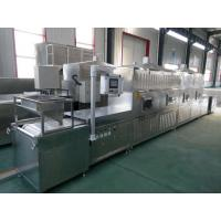 Quality Microwave Thawing Equipment for Frozen Pork wholesale