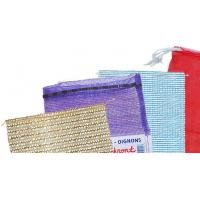 Buy cheap mesh bags from wholesalers