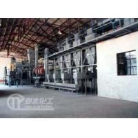 Buy cheap assembling form Plant from wholesalers