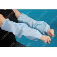 Quality PP Sleeve cover(Blue) wholesale