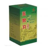 Quality Diabetes Herbal Products D02 Yu Quan Wan wholesale