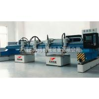 Buy cheap CNC flame plasma cutting from wholesalers