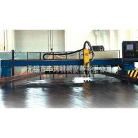 Buy cheap CNC under-water plasma cutting from wholesalers