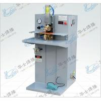 Quality Desktop storage spot welding (WL-C-2.5/1000J) wholesale
