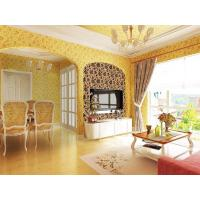 Quality Emulsion Total net interior wall paint smell XQS-600 wholesale