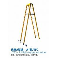 Buy cheap FRP Ladders FRP self-supported ladder from wholesalers