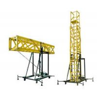 Buy cheap FRP Ladders Insulated lifting platform from wholesalers