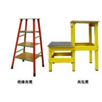 Buy cheap FRP Ladders Insulation Step Stool from wholesalers
