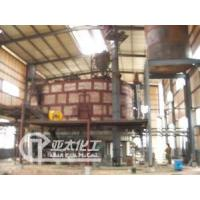 Buy cheap Sodium Sulfate Plant sodium sulphate making equipment from wholesalers