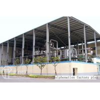 Buy cheap sulphonation plant from wholesalers