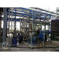 Buy cheap sulphonic acid production equipment from wholesalers