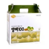 Buy cheap Onion 100 (Gold) from wholesalers