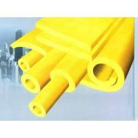 Quality Rock wool pipe section wholesale