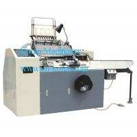 Buy cheap Semiautomatic Book Sewing Machine Model: SXB2-440 from wholesalers