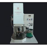 Quality Self-Automatic Silver Contact Riveting Machine wholesale