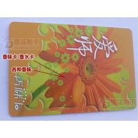 Special Cards Scent card