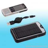 Buy cheap Solar Mobile Phone Chargers HJ-586B-2 product