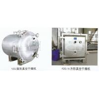 Buy cheap >>Model FZG/YZG Square and round Static Vacuum Drier from wholesalers