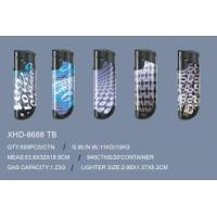 Buy cheap XHD-61 ANGEL from wholesalers