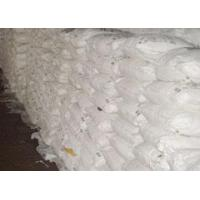 China Sodium Nitrite(technical & food grade) on sale