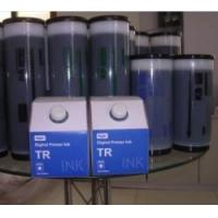 Buy cheap Duplicator ink for Riso from wholesalers