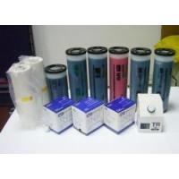 Buy cheap Digital duplicator ink Duplicator ink GR/RA/RC from wholesalers