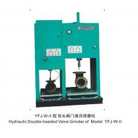 Buy cheap Double Heads Valve Grinder (YFJ-W-II) product