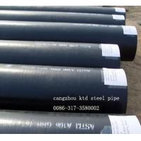Hot finish seamless steel pipe